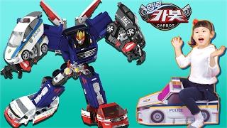 헬로카봇 카봇 K캅스 종이 의자 만들기 자동차 마트 장보기 카트놀이 HelloCarbot Transformer Toy & Playground ㅣLimeTube & Toy 라임튜브