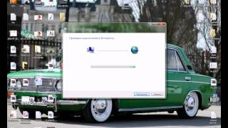видео настройка интернета PPPoE \\ PROcomp