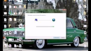 Ошибки при подключении к сети интернет.avi(F.A.Q по исправлению ошибки 651769678., 2012-10-09T10:03:38.000Z)