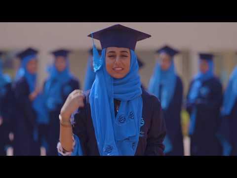 Effat University Graduation 2017-2018