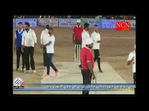 CRICKET MATCH FINAL RAPAR LIVE