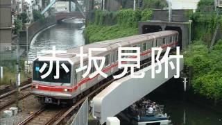 日本テレビ系ドラマ「野ブタ。をプロデュース」主題歌で東京メトロ丸ノ...