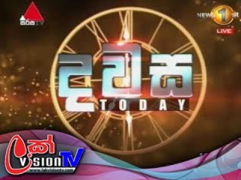 Dawasa Sirasa TV 13th November 2018