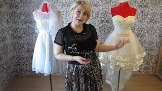 Wedding Day#5.Короткие свадебные платья и Мини - Макси