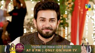 Ali Ansari Has a Special Message For Viewers | Eid Special | HUM TV