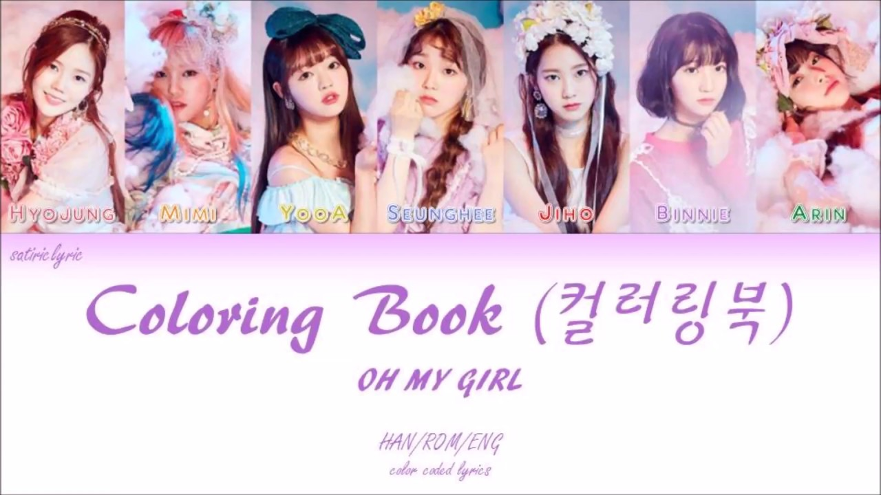 OH MY GIRL (????) Coloring Book (????) (HAN/ROM/ENG Color Coded Lyrics) YouTube