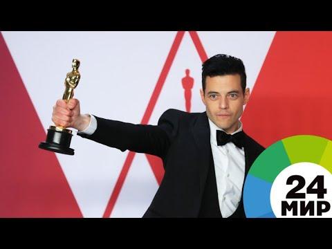 «Оскар-2019»: новый формат церемонии и хиты группы Queen - МИР 24