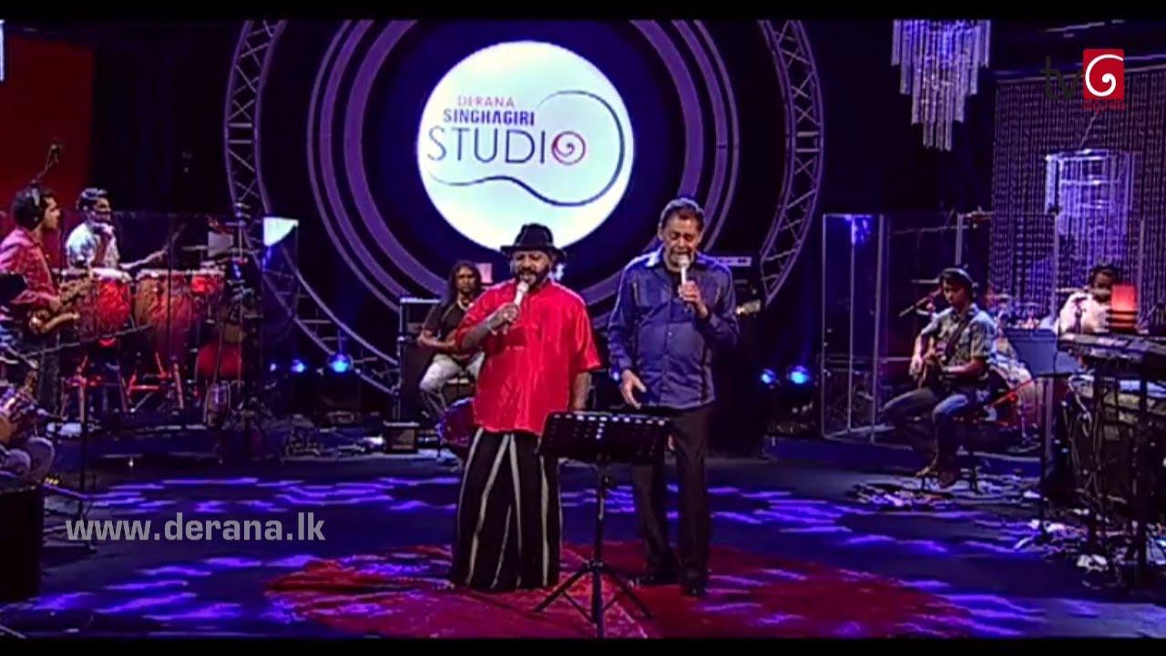 derana singhagiri studio mp3 free download