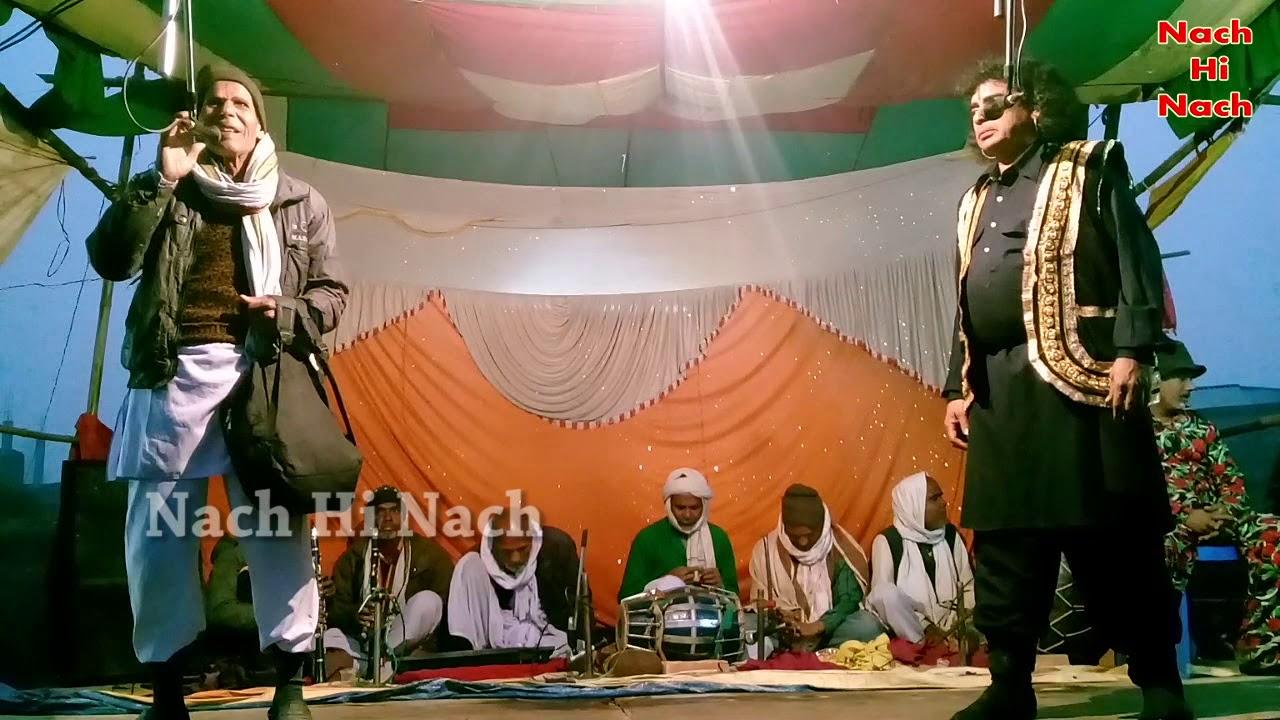 Download Alaha Udal Nach Gadh Kalinjar Me Balak Udal Part 34 Dalkaba Barka Party