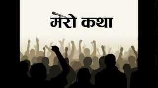 Dear kalyan ko Mero Katha september 13 2012