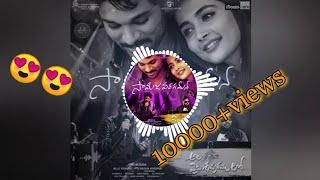 samajavaragamana-full-song-ala-vaikuntapuramlo-allu-arjun-pooja-hegde-download-link