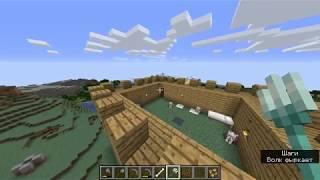 Скачать Майнкрафт 1 13 Выживание Новый мир Часть 4 Прописываю МОД творческого режима