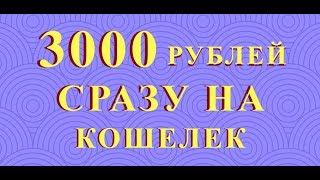 Чехол-кошелек про#би все сразу для Samsung GALAXY NOTE 4
