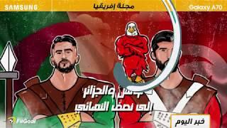 محمد عواد لإدارة الإسماعيلي: وافقوا على رحيلي حرصا على صورة النادي