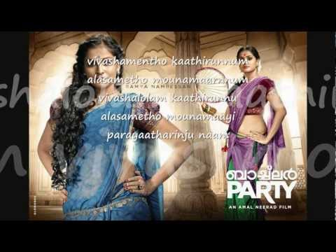 Pathirayo Pakalai - Bachelor party Malayalam film song (with lyrics)