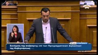 Νίκος Παππάς: Η κυβέρνηση αποφάσισε να ανοίξει την ΕΡΤ
