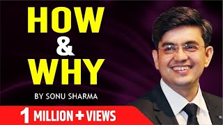 HOW & WHY ! Questions Comes First, Answers Come Second | Mr Sonu Sharma |