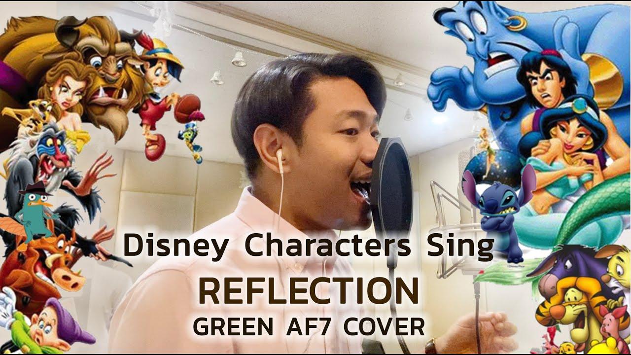 Reflection - Disney Characters SING ตัวละครดิสนีย์ พาเหรดกันมาร้องเพลงมู่หลาน