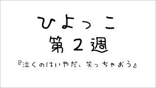 NHKの朝ドラ「ひよっこ」について、とある会社のおっさん二人がワイワイ...