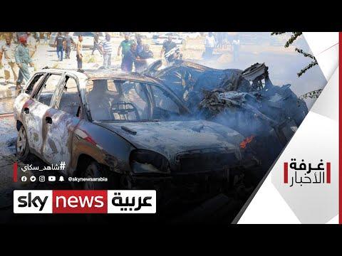 إرسال المرتزقة إلى ليبيا مستمر رغم الدعوات والاتفاقات الدولية مع تركيا |#غرفة_الأخبار  - نشر قبل 9 ساعة