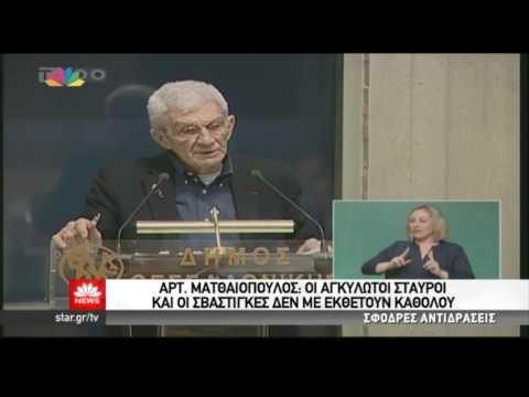 newsbomb.gr: Ο καβγάς Ματθαιόπουλου - Μπουτάρη