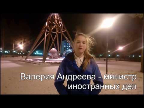 Знакомства в Сургуте без регистрации для серьезных