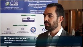 2018 8th Annual Capital Link CSR Forum - Mr. Geramanis Interview