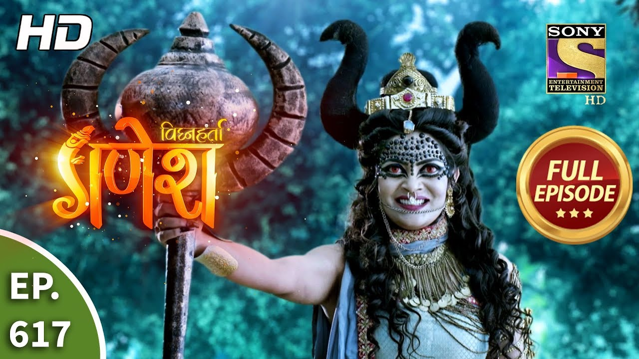 Download Vighnaharta Ganesh - Ep 617 - Full Episode - 1st January, 2020