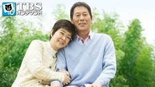 脚本家・橋田壽賀子が「今まで生きてきた中で、これ以上の苦しみはなかった...