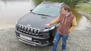 видео Тест-драйв джип чероки 2014 (Jeep Cherokee )