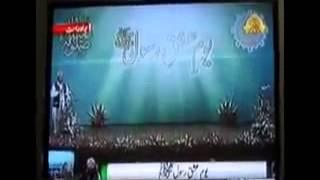 Urdu Naat ( Mera Payamber Azeem Tar Hai ) By Syed Zabeeb Masood