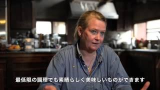 農業と食事の再発見。金髪のアメリカ人。日本の農家と知り合う。その農...