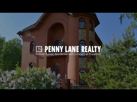 Лот 3622 - дом 300 кв.м., Москва, Жилищно-строительный кооператив Дарьин | Penny Lane Realty