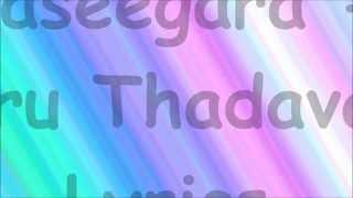 Vaseegara - Oru Thadavai Lyrics