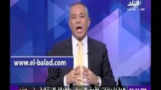 بالفيديو.. أحمد موسى: منتخب اليد يستحق تمثيل إفريقيا في أولمبياد البرازيل