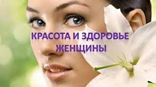 секреты красоты и здоровья женщины с FFi