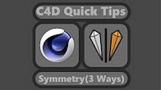 Симметрия  - зеркальное отражение (3 способа) (Cinema 4D Quick tips)