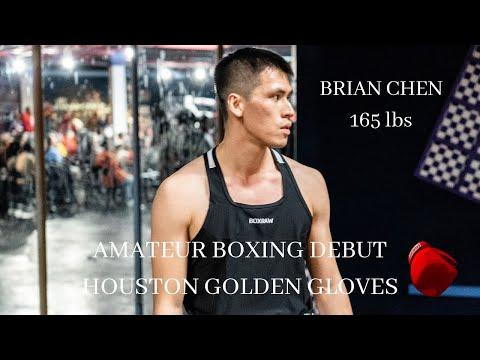 Brian Chen 165 Lbs | HOUSTON GOLDEN GLOVES (Amateur Debut)