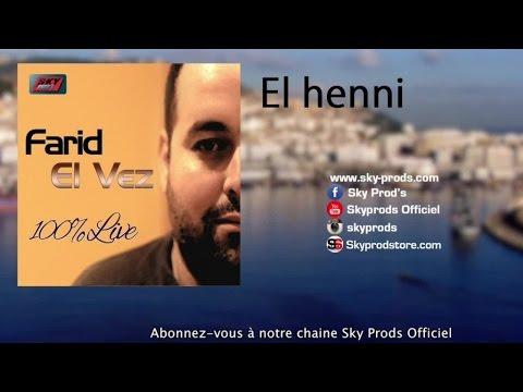 Farid El Vez - Partie 1 [Official Audio]