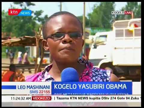 Download Hisia za wananchi wa Kogelo kwa ujio wa rais mstaafu wa Marekani Barack Obama