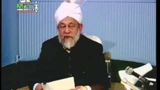 Darsul Quran 3rd March 1994 - Surah Aale-Imraan verses 166-172 - Islam Ahmadiyya