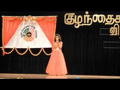 joshika solo music nets 2015 - kadhal cricket karaoke
