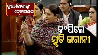 Angry Smriti Irani Lashes Out In Lok Sabha Over Woman Safety