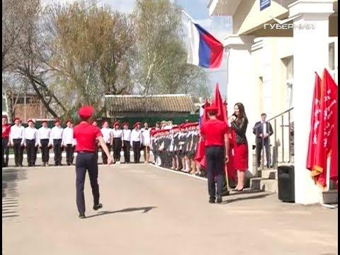 Юнармейские отряды. Хорошие новости Волжского района