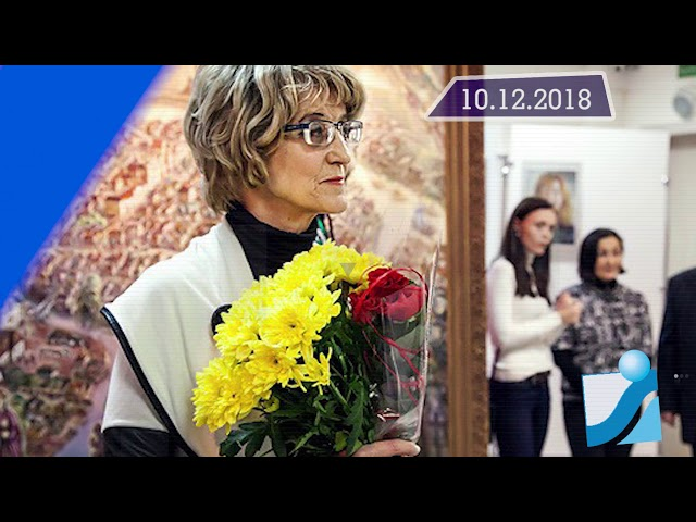 Новостная лента Телеканала Интекс 10.12.18.