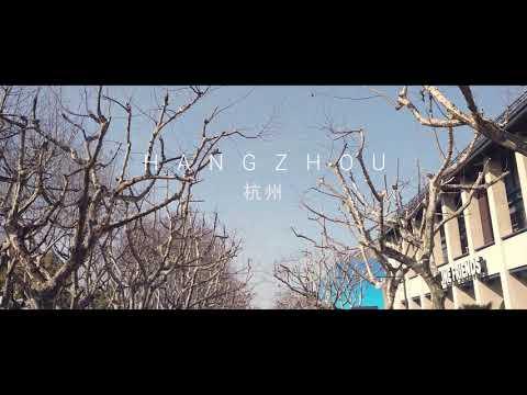 (杭州 ) Hangzhou  Cinematic Video by Christopher Alessandro