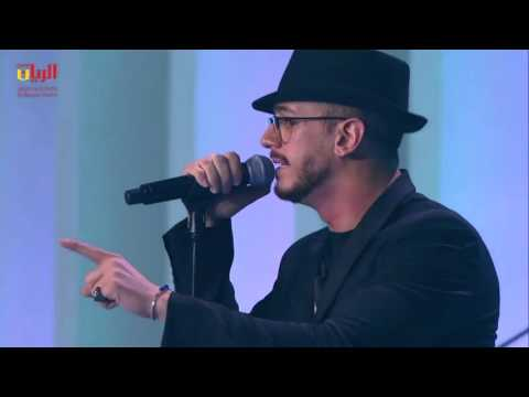 NMG live in Qatar with Saad Lamjarred