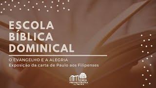 EBD -  Fp 2:1-11 (A unidade da igreja e o exemplo de Cristo) - Diác. Fernando Freitas - 06/09/2020