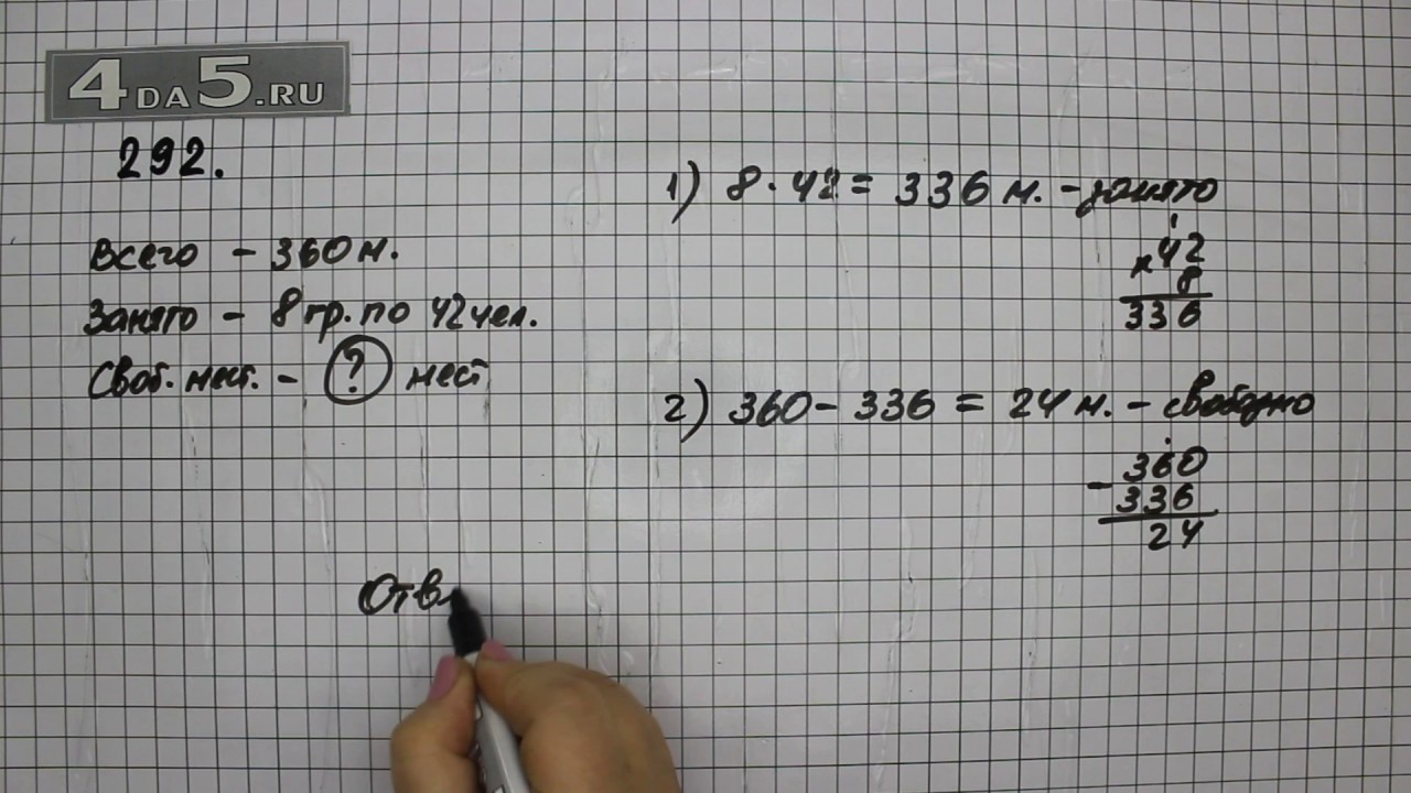 Решебник по математике вилен к