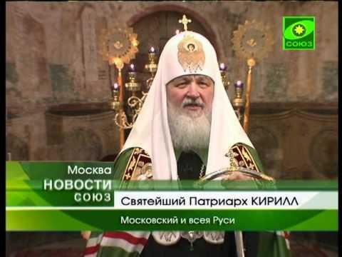 Престольный праздник  Благовещенского собора Кр